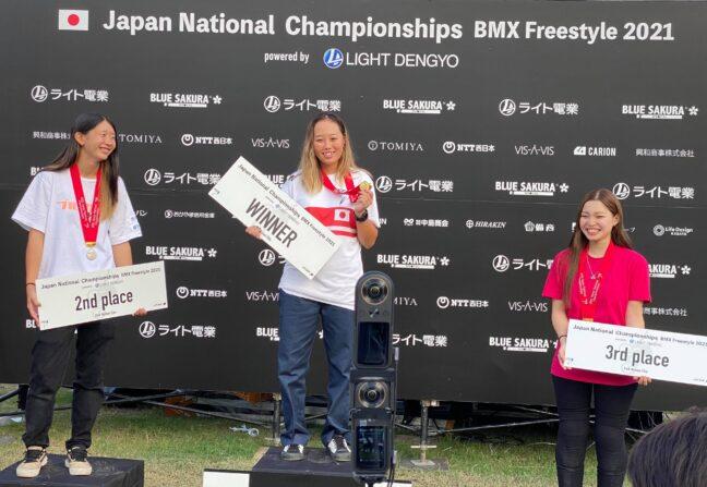 第5回全日本BMXフリースタイル選手権 女子エリートで内藤寧々選手が初優勝