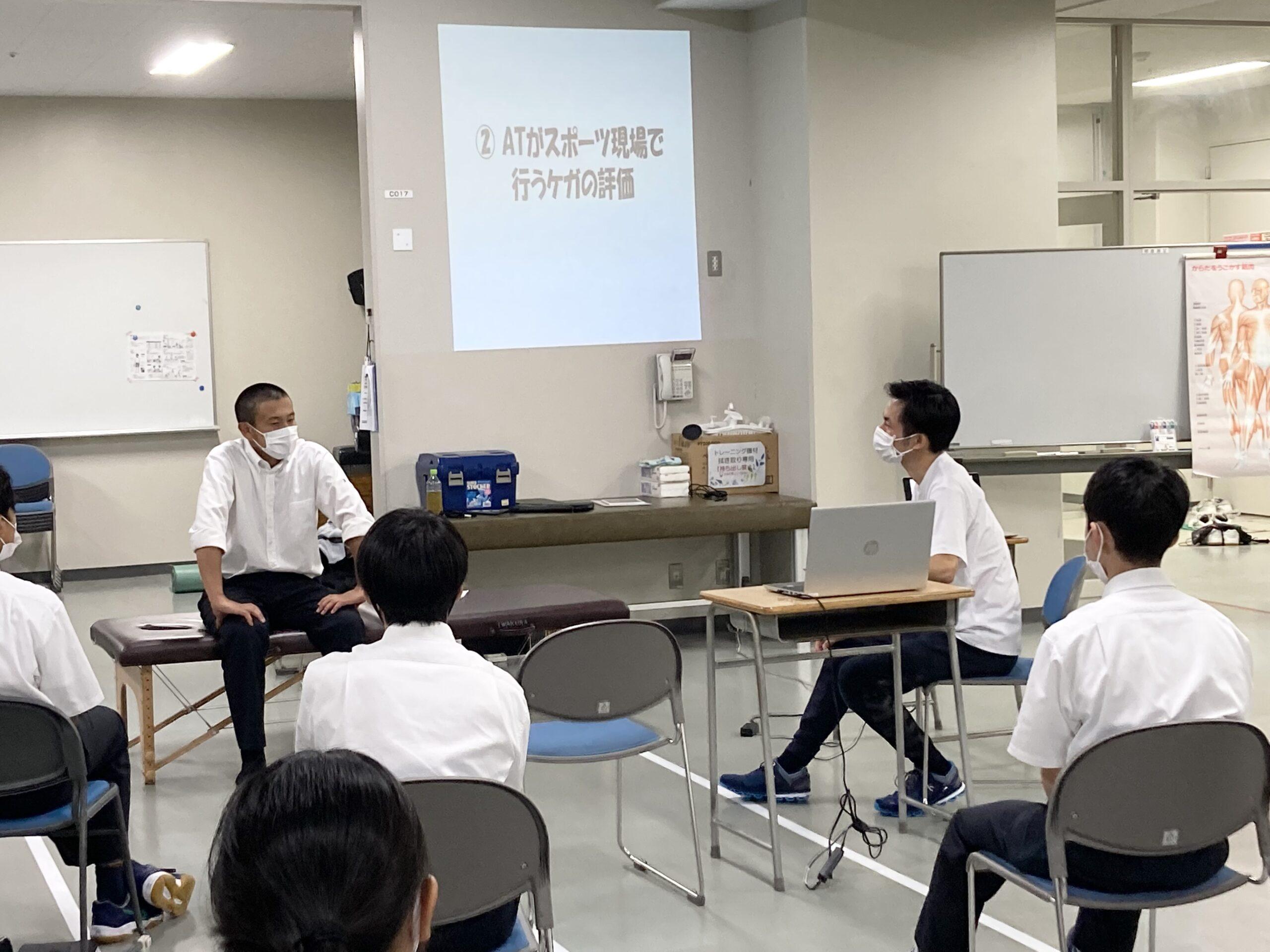 岩倉高等学校でのスクールアスレティックトレーナー活動